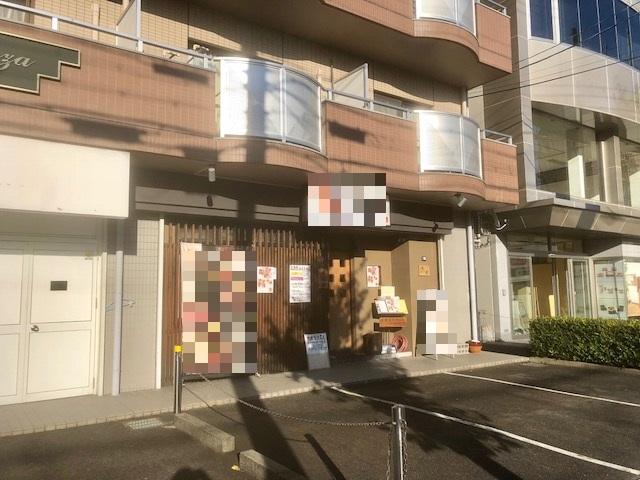 草津市 JR草津駅徒歩11分!びわこ通り沿い1階テナント!飲食・美容室不可!
