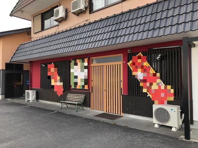 甲賀市市場エリア 1号線沿い、1階約17坪居酒屋居抜き店舗 駐車場複数台あり♪